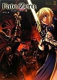 Fate/Zero アニメビジュアルガイド II
