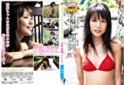 WEEKLY YOUNG JUMP PREMIUM DVD有村架純「熱量」 通常版