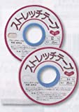 KAWAGUCHI(カワグチ) ストレッチテープ 白 幅12mm(長さ25m巻) 11-171