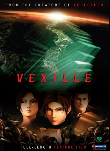 Vexille: Movie [DVD] [Region 1] [US Import] [NTSC]