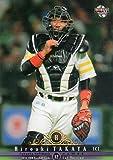 BBM2016/1st ■レギュラーカード■013/高谷裕亮/ソフトバンク ≪ベースボールカード≫