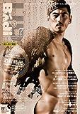 Badi (バディ) 2012年 07月号 [雑誌]