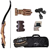 Samick Sage Take Down Recurve Bow Starter Package