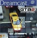 echange, troc GTA 2