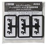 Acquista 6 pezzi Z calibro A024 Arnold accoppiatore corto (japan import)