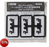6 pezzi Z calibro A024 Arnold accoppiatore corto (japan import)