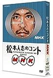 ���ܿͻ֤Υ���� MHK �������� �����̻��͡�ư�����ס٥��㥱�å�(��������֥�����)���͡�������ŵ����¢�����ݥ��ȥ����ɡ�7��ĤŤ������ [DVD]
