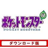 ポケットモンスター 緑 (幻のポケモン「ミュウ」が『ポケットモンスター X・Y・オメガルビー・アルファサファイア』で受け取れる) [オンラインコード]