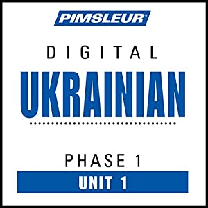 Ukrainian Phase 1, Unit 01 Audiobook