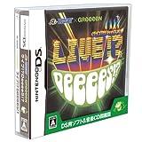 HUDSON X GReeeeN ライブ!? DeeeeS!?(CD同梱版) 特典 「旅人 ミュージッククリップDVD」付き