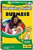 Vocabulary Builder Burmese (PC CD)