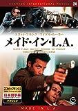 DVD洋画セレクション 24、メイド・イン・L.A.