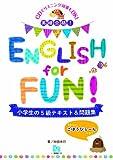 英検合格ENGLISH for