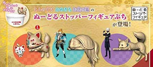 刀剣乱舞 ONLINE  ぬーどるストッパーフィギュアぷち 全3種セット