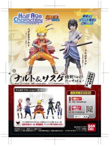 "SDCC 2013 Bluefin Tamashii Nation Exclusive Half-Age Character Naruto & Sasuke ""Dattebayo"" Special Figure"