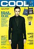 COOL TRANS (クール トランス) 2012年 03月号 [雑誌]