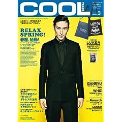 COOL TRANS (�N�[�� �g�����X) 2012�N 03���� [�G��]