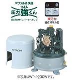 日立 WT-P200W PAM浅井戸用自動ポンプ200W 単相100V