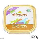 Amazon.co.jpcharm(チャーム) アルモネイチャー デイリーメニュードッグ 100%オーガニック認定 オーガニック子牛肉 100g