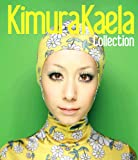 Kimura Kaela Collection