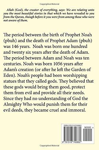 Noah: Peace be upon Him