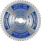 YAMASHIN スーパーオールマイティー ZERO 147mmx52P SPT-YSD-147SOZ