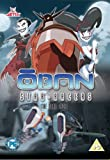 Oban Star Racers - The Oban Cycle [DVD]