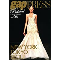 gap PRESS Bridal 表紙画像