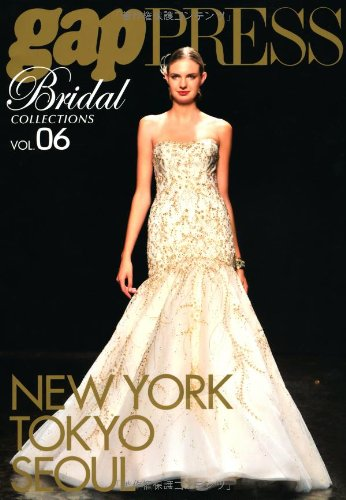 gap PRESS Bridal 2014年Vol.6 大きい表紙画像