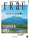 FRaU (フラウ) 2016年8月号 [雑誌]