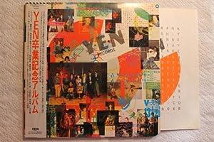 Yen Records (V/a Compilation Double Lp)