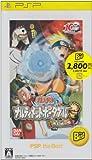 NARUTO-ナルト- ナルティメットポータブル 夢幻城の巻 PSP the Best
