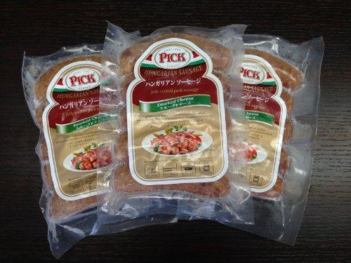 【訳あり】スモークチーズデブレツェンソーセージ