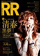 ROCK AND READ 050(�߸ˤ��ꡣ)