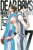 DEAR BOYS ACT 3(7) (講談社コミックス 月刊少年マガジン)