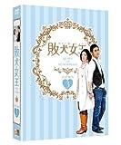 敗犬女王 DVD-BOX3