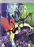 Laputa: Castle In The Sky [DVD]