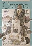 オリジナルボーイズラブアンソロジー Canna Vol.11