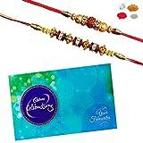 #5: Maalpani Rakhi chocolate Hamper - Pair of two Gold n Daimond Rudraksh n Fancy Bead Rakhi with Cadbury Celebration Pack 205