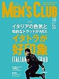 MEN'S CLUB (メンズクラブ) 2016年 10月号