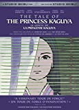 The Tale of Princess Kaguya / Le conte de la Princesse Kaguya (Bilingual)