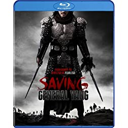 Saving General Yang [Blu-ray]