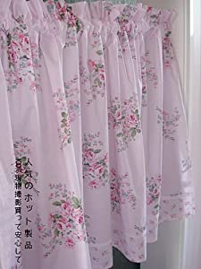 Shabby and Elegant Style Vintage Roses Cafe Curtain/valance