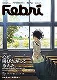 Febri (フェブリ) Vol.31