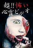 ���I�I�|���S��r�f�I9 [DVD]