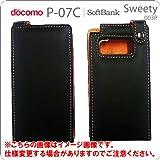 docomo P-07C/SoftBank003PフラップタイプレザーJ