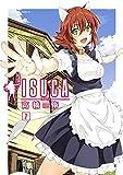 ISUCA(7)<ISUCA> (角川コミックス・エース)