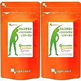 お徳用グルコサミン&コンドロイチン&コラーゲン (540粒/約6ヶ月分)