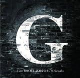 I am GHOST -孤独な人生- ft. Sowelu(DVD付)【初回限定生産盤】