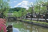 2016ベリースモールピース パズルの超達人 倉敷美観地区-岡山 (50x75cm)